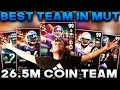 25 MILLION COIN TEAM! BEST 99 OVERALL TEAM IN ALL OF MADDEN! MADDEN 17 ULTIMATE TEAM GAMEPLAY