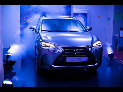 Презентация нового Lexus NX Казань