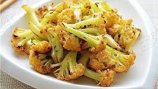 ★Рецепт вкуснейшего блюда из цветной капусты. Подруга рассказала. Пальчики оближешь.