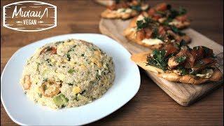 Салат с киноа и брускетта с томатами, необычный рецепт.