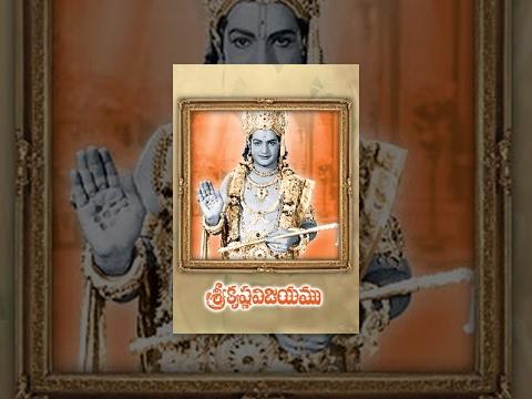 Sri Krishna Vijayam (1971) Telugu Full Length Movie || N.T.R, S.V.R
