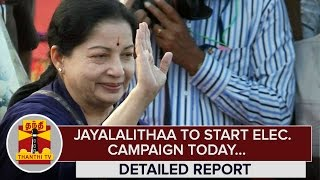 Chief Minister Jayalalithaa to Start Election Campaign Today – Thanthi Tv