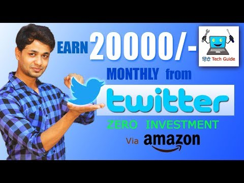How to earn money from twitter in hindi thumbnail