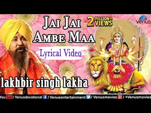 Lakhbir Singh Lakha All Songs