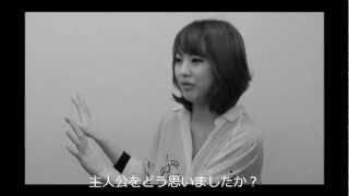 3月10日公開の「SHAME」を松本さゆきさんに観ていただき、感想を語っ...