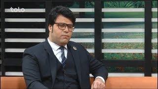 بامداد خوش - صحبت های ذلمی اکبر رییس منابع بشری موبی گروپ در باره حادثه ترسناک 20 جنوری