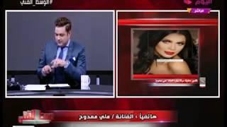 شاهد بالفيديو |أحمد عبد العزيز يداعب الفنانة منى صلاح ورد قوى من الأخيرة علي الهواء