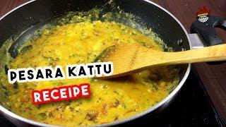 How to make pesara kattu Recipe in Telugu | Delicious food