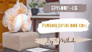 Punshileipun Dot Com - Ep.05 |  Paenubi Yaikhom | Mitlaobi
