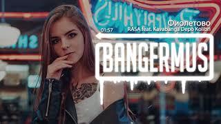 RASA Feat Kavabanga Depo Kolibri Фиолетово Мы так любим танцпол и таблетками