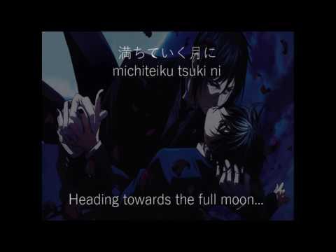 kuroshitsuji aoki tsuki michite lyrics kan/rom/eng
