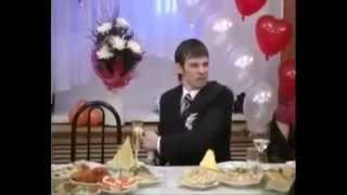 Свадебные приколы! СВАДЕБНЫЙ ДУРДОМ !!!!! Смотреть до конца!