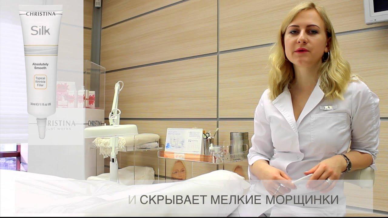 Капли с гиалуроновой кислотой Theraskin от Christina - YouTube