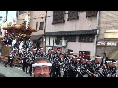 2012/9/15 曳き出し 貝源小門 堺町�8 岸和田だんじり祭