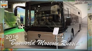 "Выставка ""Busworld Russia Moscow 2016"". Полный обзор 