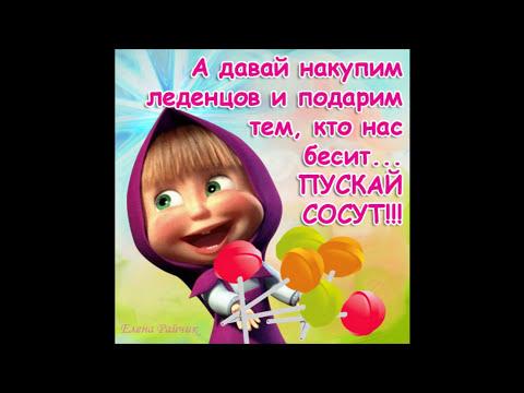 ФОТО СЕКС МАША И МЕДВЕДЬ 3 фотография