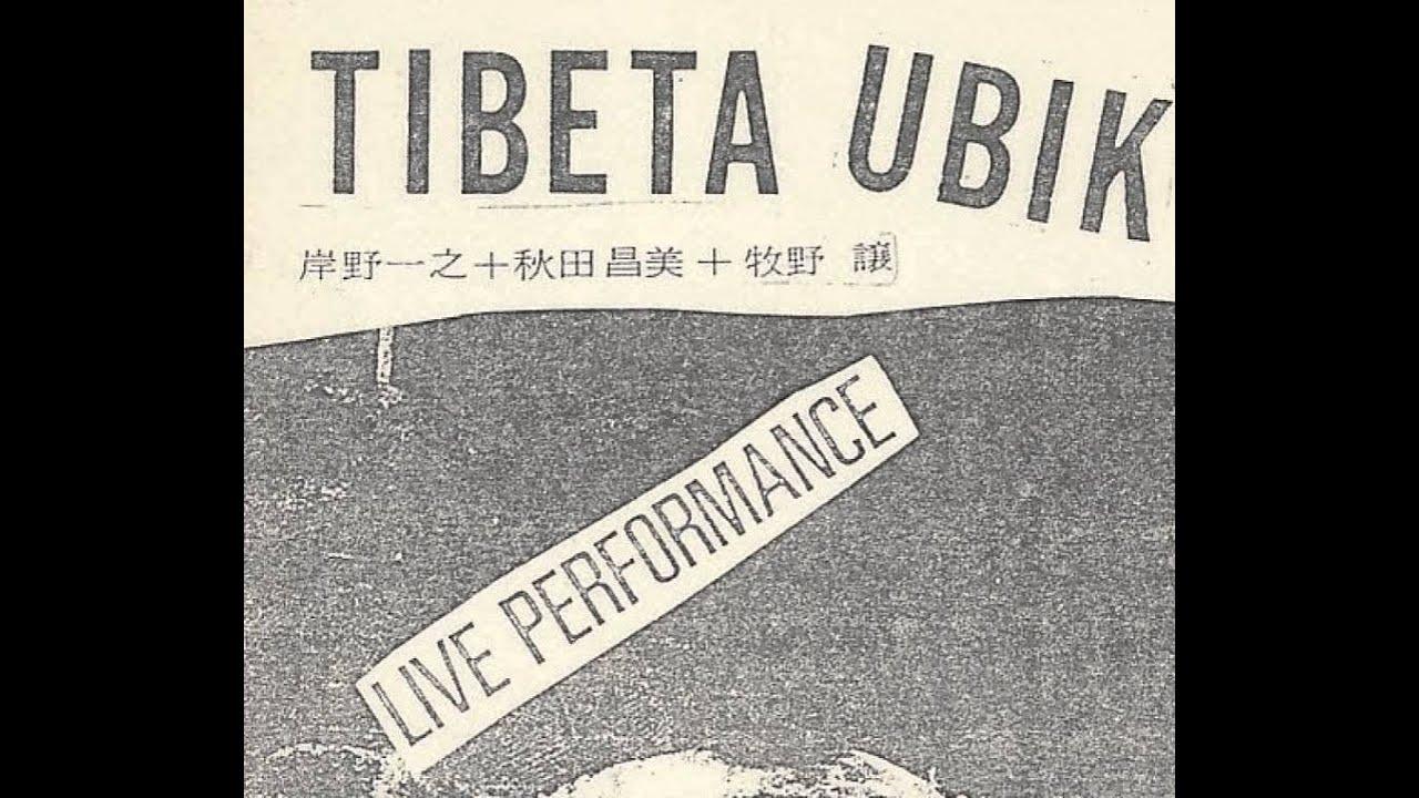 Tibeta Ubik 3