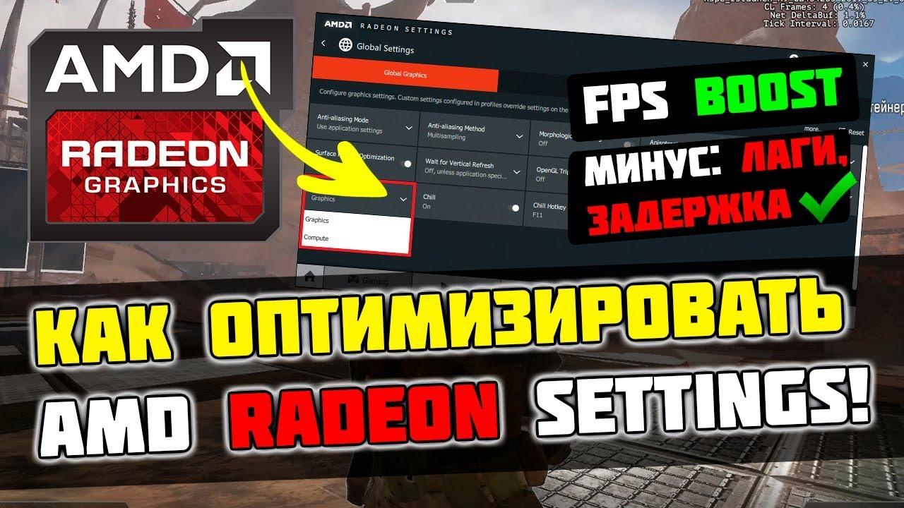 AMD, Radeon Anti-Lag ile Gecikmeyi Azaltıyor by Technopat