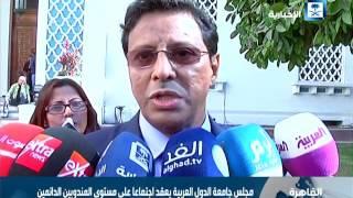 مجلس جامعة الدول العربية يعقد اجتماعا على مستوى المندوبين الدائمين