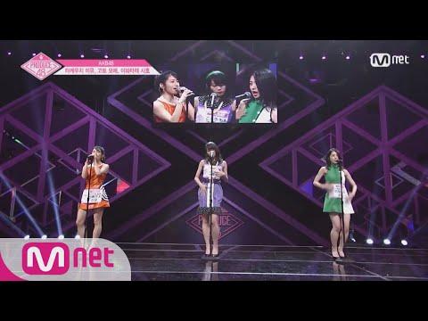 PRODUCE48 [단독/풀버전] AKB48_타케우치 미유, 고토 모에, 이와타테 사호 ♬댄싱 히어로 @기획사별 퍼포먼스 180622 EP.2