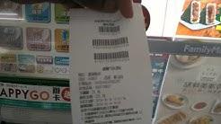 BitoEx & Familymart Taiwan: Buy Bitcoin in over 2,800 stores island-wide!