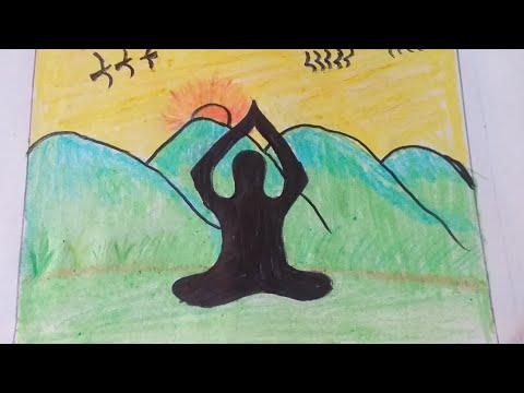 How To Draw Yoga Poster Drawing For Kids International Yoga Day Youtube