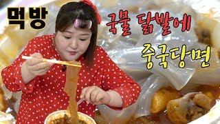 """[너도혼자사니] 개그우먼 이국주 """"요즘대세 중국당면""""을 먹다!! (feat.국물닭발)"""