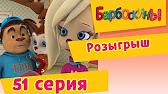 Вот_это_обзор] Походный гамак - YouTube