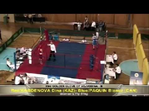 33rd Golden Glove of Vojvodina Finals Womens 51kg Boxing Finals 2015