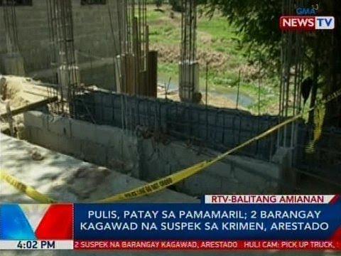 BP: Pulis, patay sa pamamaril; 2 barangay kagawad na suspek sa krimen, arestado
