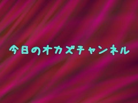 宮脇咲良 画像集 今夜のお供にいかがですか? part 7