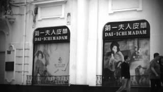 Harbin China Walking Street Russian etc. Ambience