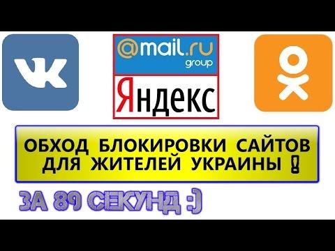 знакомства mail ru регистрация