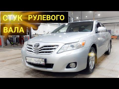 Toyota Camry 40, 45, ремонт рулевого вала.