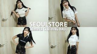 서울스토어 여름맞이 패션하울 예쁜옷만 골라서 사왔어요!…