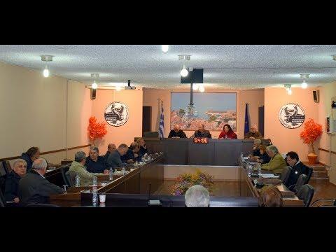 Ζωντανά το Δημοτικό συμβούλιο Ναυπακτίας 27/12 - YouTube
