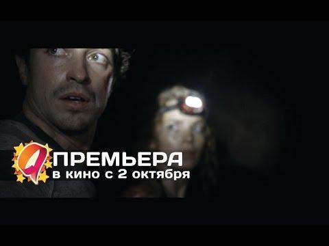 Париж - город мёртвых (2014) HD трейлер | премьера 2 октября