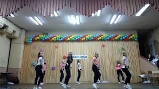 Танец 10-Б класса