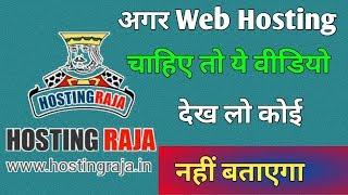 How To Buy Hosting & Domain   HostingRaja   Make A Professional Website   HostingRaja