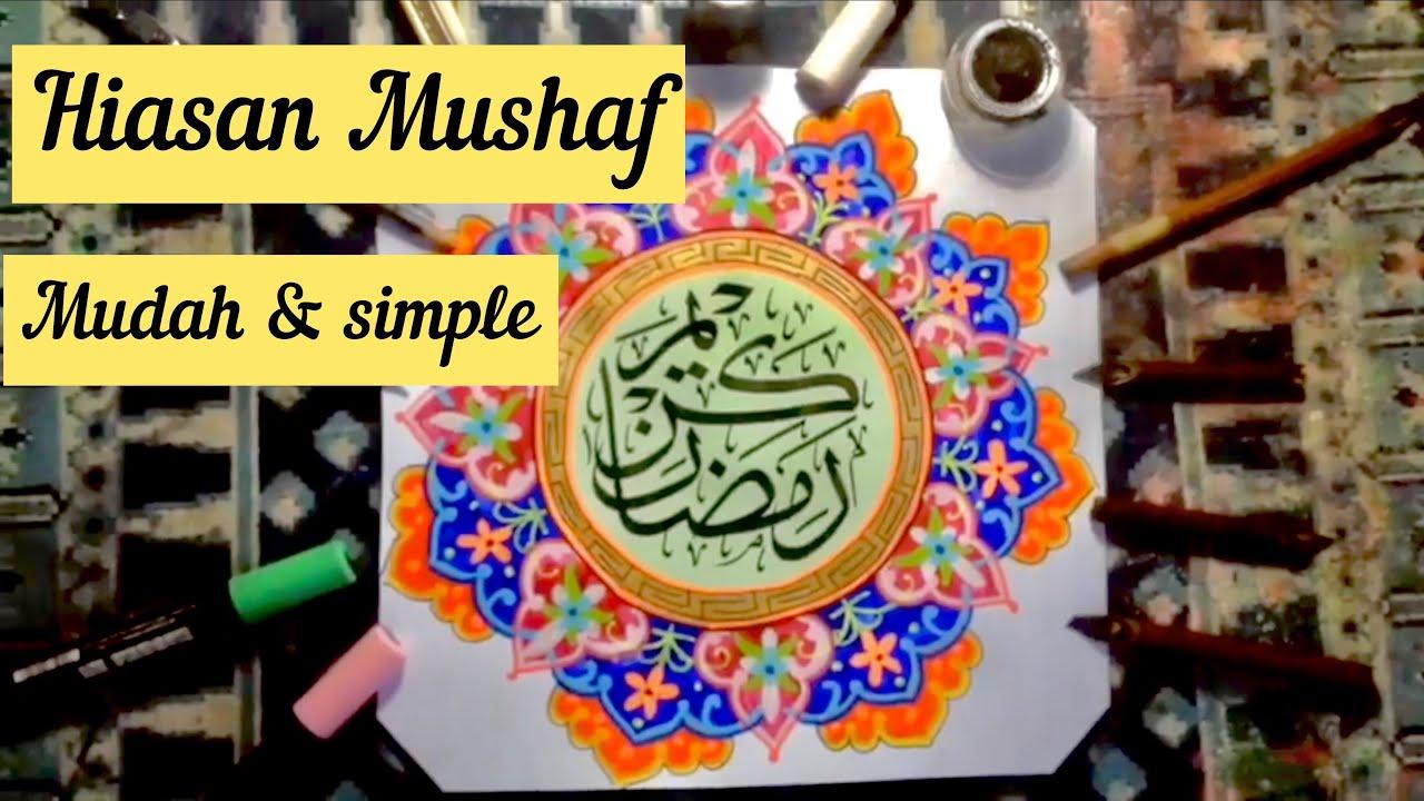 Hiasan Mushaf Kaligrafi Sederhana Dan Mudah Ideku Unik