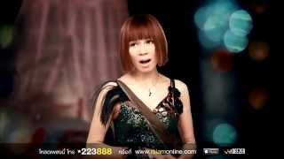 ใจไม่ด้านพอ : จินตหรา พูนลาภ อาร์ สยาม [Official MV]