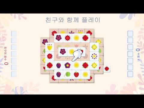 Tile Crush - 타일 매칭 게임 홍보영상 :: 게볼루션