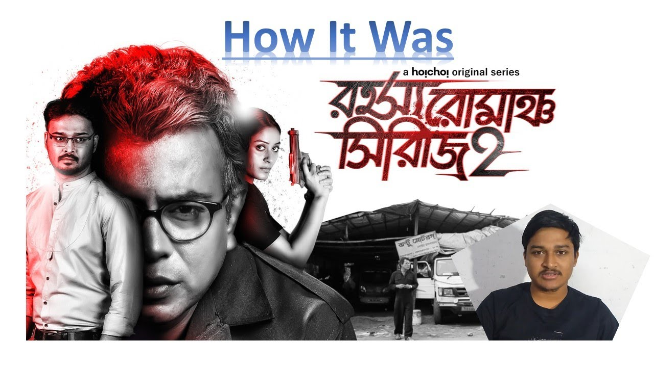 Rahasya Romancha Series #Hoichoi - NoSpoilerReview - YouTube