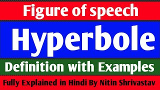 Hyperbole figure of speech definition with examples