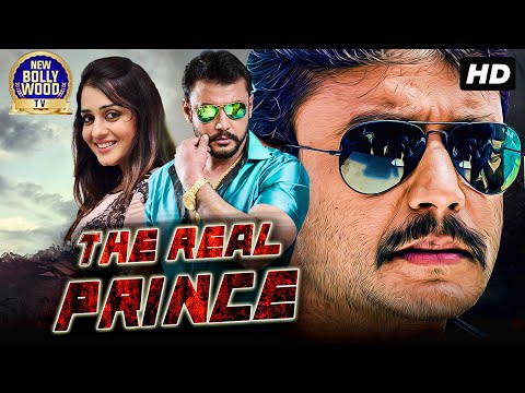 Download New South Indian Movies Dubbed In Hindi 2021 Full   Latest Blockbuster Movie 2021 Dubbed In Hindi