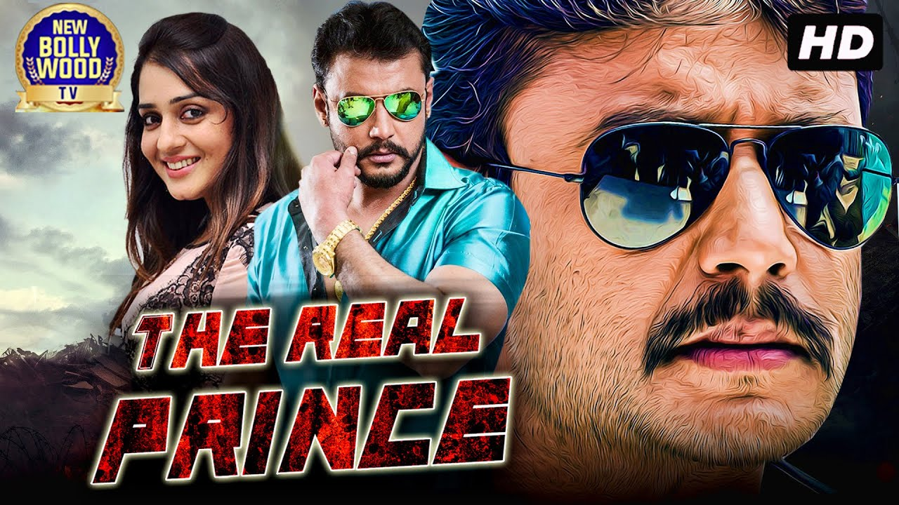 Download The Real Prince New Released Full Hindi Dubbed Movie |South Blockbuster Action Movie In Hindi Dubbed
