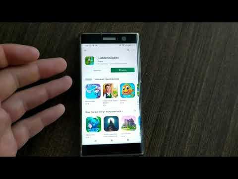 Не удается скачать приложение с Google Play Market. Что делать?