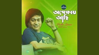 Opekhay Achi Partha Barua Mp3 Song Download