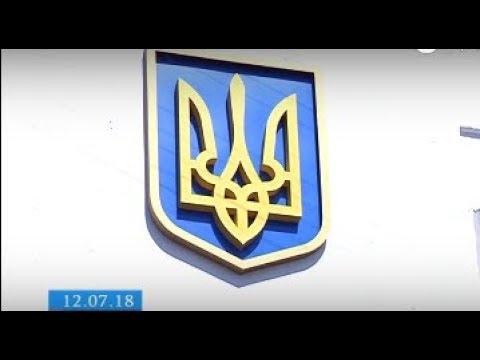 ТРК ВіККА: За премії власному зятю черкаського чиновника покарають дрібним штрафом (ВІДЕО)