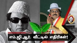 The story behind 'Two Leaves': Symbol of AIADMK